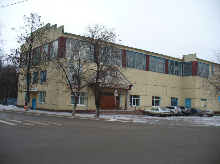 Кдюсш№1